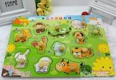 0-1-2-3-4歲幼兒童早教益智手抓板拼圖 寶寶動物認知智力開發玩具 polygirl