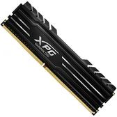 【免運費】威剛 ADATA XPG Gammix 黑 D10 DDR4-3600 8GB x1 桌上型 記憶體 8G