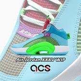 Nike 籃球鞋 Air Jordan XXXV WIP PF Greatest Gift 35 藍 綠 男鞋 喬丹 AJ35 35代【ACS】 DD3667-400