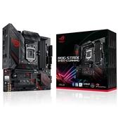 ASUS 華碩 ROG STRIX B460-G GAMING M-ATX 主機板