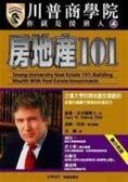(二手書)【川普商學院】房地產101
