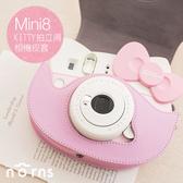【Mini8 KITTY拍立得專用相機皮套 粉色加蓋】Norns 合身設計 附背帶 mini 8 kitty相機包 聖誕節禮物