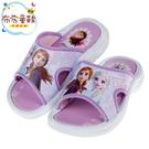 《布布童鞋》Disney冰雪奇緣第二集紫色兒童拖鞋(16~21公分) [ B9V757F ]