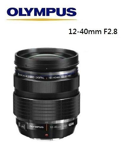 [EYE DC] OLYMPUS M. ZUIKO ED 12-40mm F2.8 平行輸入 一年保固 (12.24期0利率)