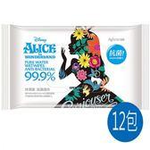 【快潔適】抗菌濕巾80抽-愛麗絲 X12包組