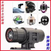 M733 id221 C1 LOOKING DB-1安全帽黏貼槍型燈夾座固定座車手電筒夾車夾車燈架子支架子行車記錄器支架