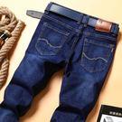 店慶優惠-男士牛仔褲男秋冬款直筒彈力加絨加厚男褲子冬季厚款休閒保暖