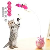日本多格漫扭扭貓貓玩具發條自動羽毛逗貓棒不倒翁斗貓棒貓咪用品
