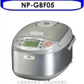 象印【NP-GBF05】3人份IH電子鍋
