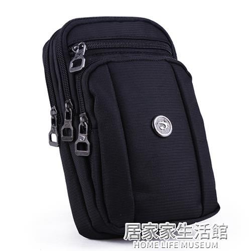 多功能男士穿皮帶腰包7.2寸手機包單肩斜跨掛包徒步運動手機腰包 居家家生活館