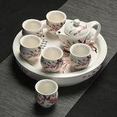 陶瓷茶盤大號儲水圓形干泡盤整套家用隔熱雙層功夫茶具套裝功夫zg【限時八折】