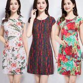 中年媽媽夏季修身顯瘦女裝打底裙中長款中老年包臀印花口袋連身裙 東京衣秀