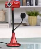 網路攝影機高清免驅主播攝像機