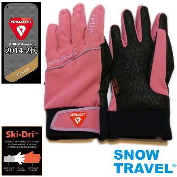 [SNOW TRAVEL] AR-67 粉紅/M號/軍用PRIMALOFT-GOLD+特戰SKI-DRI防水保暖合身型手套/日韓限量版