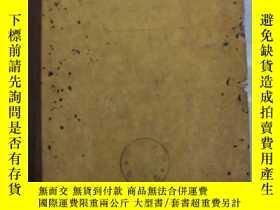 二手書博民逛書店theory罕見of inertial guidance(H12