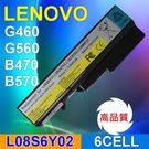 LENOVO 聯想 高品質 6CELL 電池 L09S6Y02 L08S6Y21 L09C6Y02 L09L6Y02 L09M6Y02 L09S6Y02 57Y6454