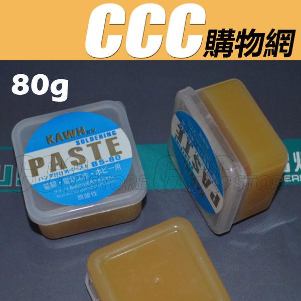 助焊劑 80克 - 焊接劑 BGA 助焊膏 焊油 錫膏 免洗助焊劑