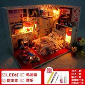 那家diy手工3d木質立體拼圖房子小屋兒童玩具拼裝模型生日禮物女