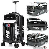 汽車兒童拉桿箱男童20寸萬向輪卡通旅行箱男孩寶寶行李箱可坐騎箱 魔方數碼館WD