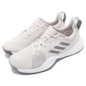 【六折特賣】adidas 訓練鞋 Solar LT Trainer M 米白 灰 男鞋 基本款 運動鞋【PUMP306】 BB7237