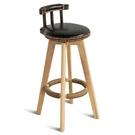 美式吧台椅實木復古酒吧椅旋轉前台椅子家用高腳凳吧台凳 nms 樂活生活館