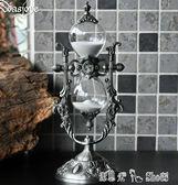 沙漏 星暮金屬沙漏計時器15分鐘創意擺件家居裝飾品送男士女友禮物 潔思米
