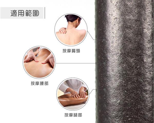 【瑜珈滾輪45公分】EPP實心瑜珈柱/瑜珈棒/按摩滾輪/瑜珈用品
