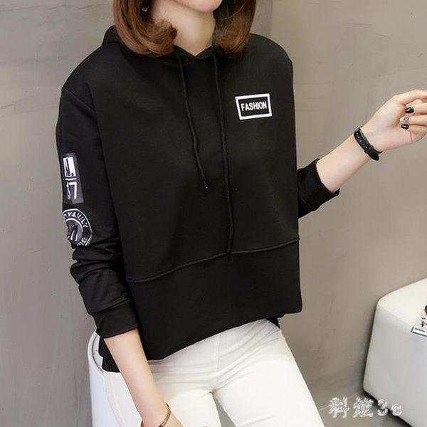 中大尺碼衛衣新款韓版寬鬆中長款學生大碼胖MM潮上衣外套長袖女裝 js8733『科炫3C』
