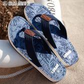 拖鞋 LURAD人字拖男款拖鞋夏季歐美潮流防滑男士沙灘涼拖鞋夾腳沙灘鞋 繽紛創意家居