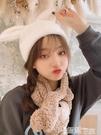 貝雷帽 韓國百搭可愛兔耳朵帽子冬季保暖少女心文藝學生潮毛絨貝雷帽 智慧e家 新品