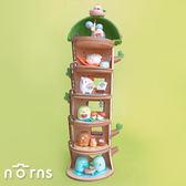 【Rement角落生物樹屋疊疊樂】Norns 日本盒玩 盒抽 公仔 角落小夥伴 大樹 森林 擺飾 場景 組合樹屋