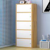 簡易書架落地置物架組合簡約現代書櫥多格柜儲物柜zzy6235『易購3c館』