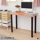 日式黑覺寫字桌(厚板) JL精品工坊 書桌 辦公桌 電腦桌 工業風