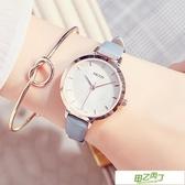 時尚皮帶手錶女正韓小巧精致女學生防水手錶簡約女錶禮物 【快速出貨】