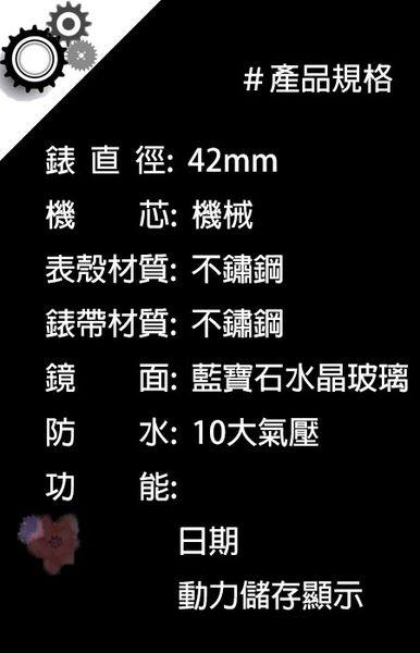 SEIKO 精工 SSA306J1 (4R57-00A0KS) 防水 時尚 機械 男錶/42mm