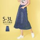 限量現貨◆PUFII-中長裙 S-3L加大尺碼下鬚彈力牛仔裙- 0624 現+預 夏【CP18761】