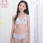 內衣內褲一套裝女 學生高中韓版小胸少女文胸日系棉18-19歲成套