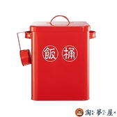 寵物飼料桶貓糧狗糧桶密封防潮儲糧桶儲存桶【淘夢屋】