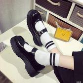 鬆糕鞋女日系jK制服鞋原宿圓頭小皮鞋厚底軟妹鞋子學院娃娃單鞋女 藍嵐