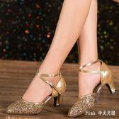 成人拉丁舞鞋特大碼廣場舞鞋亮面表演跳舞鞋交誼舞蹈鞋 nm2506 【Pink中大尺碼】