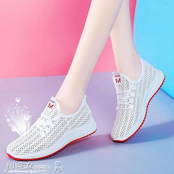 運動鞋 【買一送一】老北京布鞋女鞋中老年休閒運動鞋網鞋防滑健步鞋單鞋 小宅女