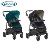 【南紡購物中心】【Graco】雙向嬰幼兒手推車MODES LX(2色)