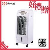 【買就送】尚朋堂 水冷扇SPY-C200