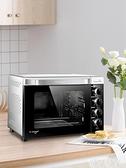 烤箱CRTF32K搪瓷烤箱家用烘焙多功能全自動小型電烤箱32升大容量LX220V 愛丫 交換禮物