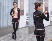 瑜伽服健身房運動套裝女跑步速乾衣健身服  育心小館