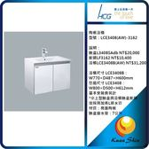 HCG 和成 陶板浴櫃 LCE3408(AW)-3162
