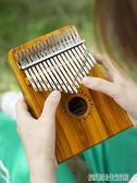 GECKO壁虎拇指琴羊阿寶拇指琴卡林巴琴17音初學者手指琴非洲樂器 優樂美