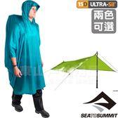 Sea to Summit APONCHO15D 15D超輕量斗篷雨衣 Tarp Poncho登山披風 可支援外帳/天幕/地布