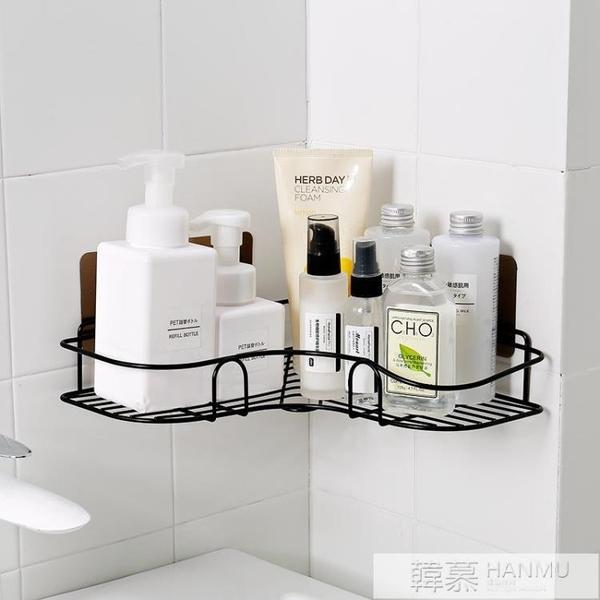 浴室免打孔轉角置物架衛生間洗漱架廁所吸壁式三角架廚房壁掛收納  4.4超級品牌日 YTL