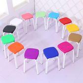 塑料凳子板凳家用餐桌餐凳簡約時尚創意塑料椅子成人圓高凳子 莫妮卡小屋 igo